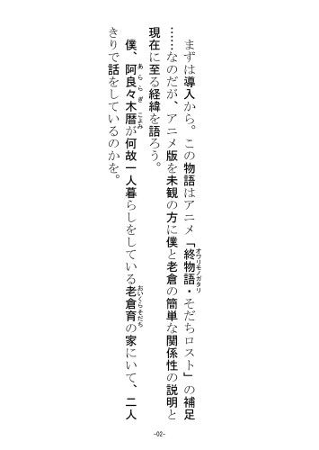 d_090142jp-002.jpgの写真