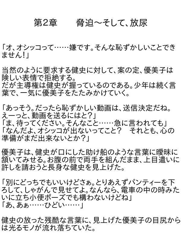 d_090206jp-001.jpgの写真