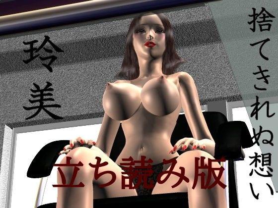 【処女 ごっくん】処女のごっくんイラマチオフェラアナル売春・援交の同人エロ漫画!