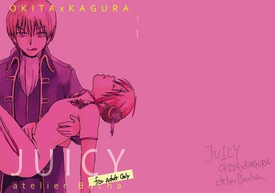 【少女 ラブコメ】微乳で貧乳の少女のラブコメ女性向け恋愛中出し和姦顔射の同人エロ漫画!!