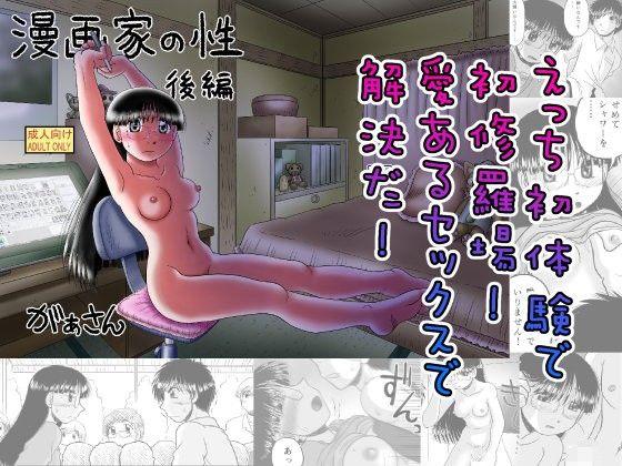 【ティア 童貞】めがねでストッキングの処女の、ティアの童貞中出しラブコメ和姦ほのぼのフェラの同人エロ漫画!