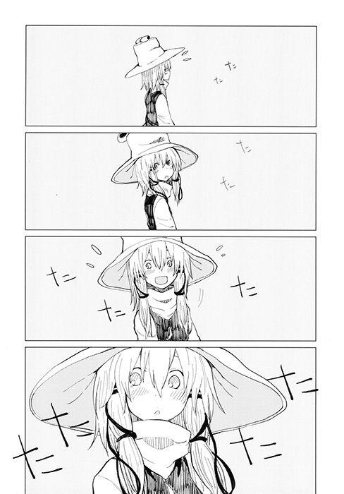 すわ姉ちゃん甘えさせてっ! すわショタ番外編3