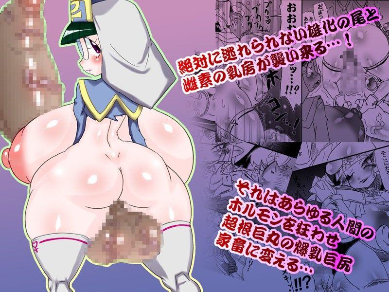 爆根闘姫マァラ(4)