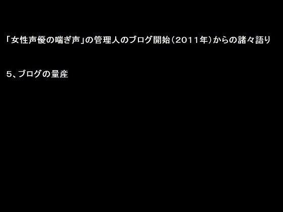 """【SNH/SKE48】宮澤佐江、ブログでセクシー""""髪ブラ""""写真披露"""