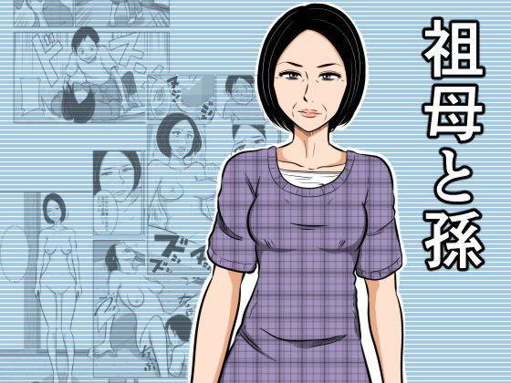 【AKB48 柏木由紀】手越祐也と お泊り 浴衣抱擁写真 流出!!【総選挙2位】