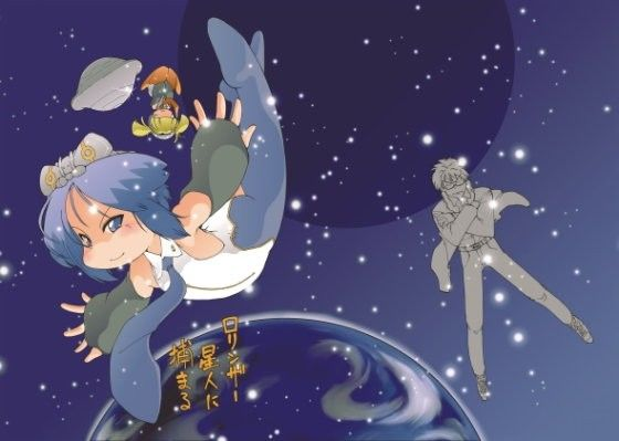 【少年 ギャグ・コメディ】ロリ系な少年のギャグ・コメディソフトエッチの同人エロ漫画!!