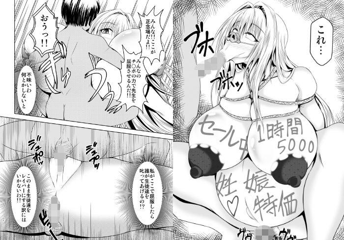 AVアニメなう [今すぐ読める同人サンプル] 「ティアーユ先生であそぼう!」(Bitch牧場)