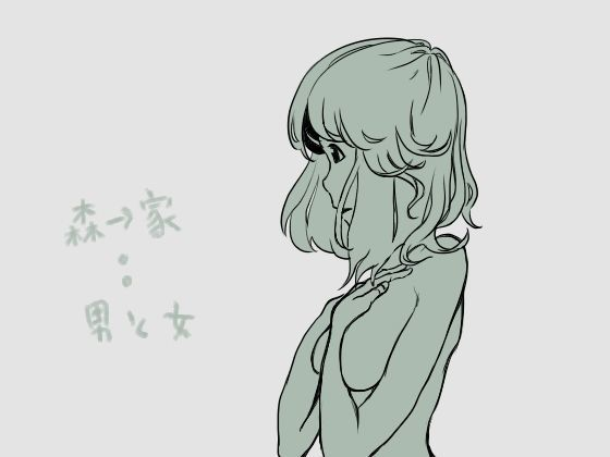 【シミュレーション】「輝光翼戦記 銀の刻のコロナ」ETERNAL