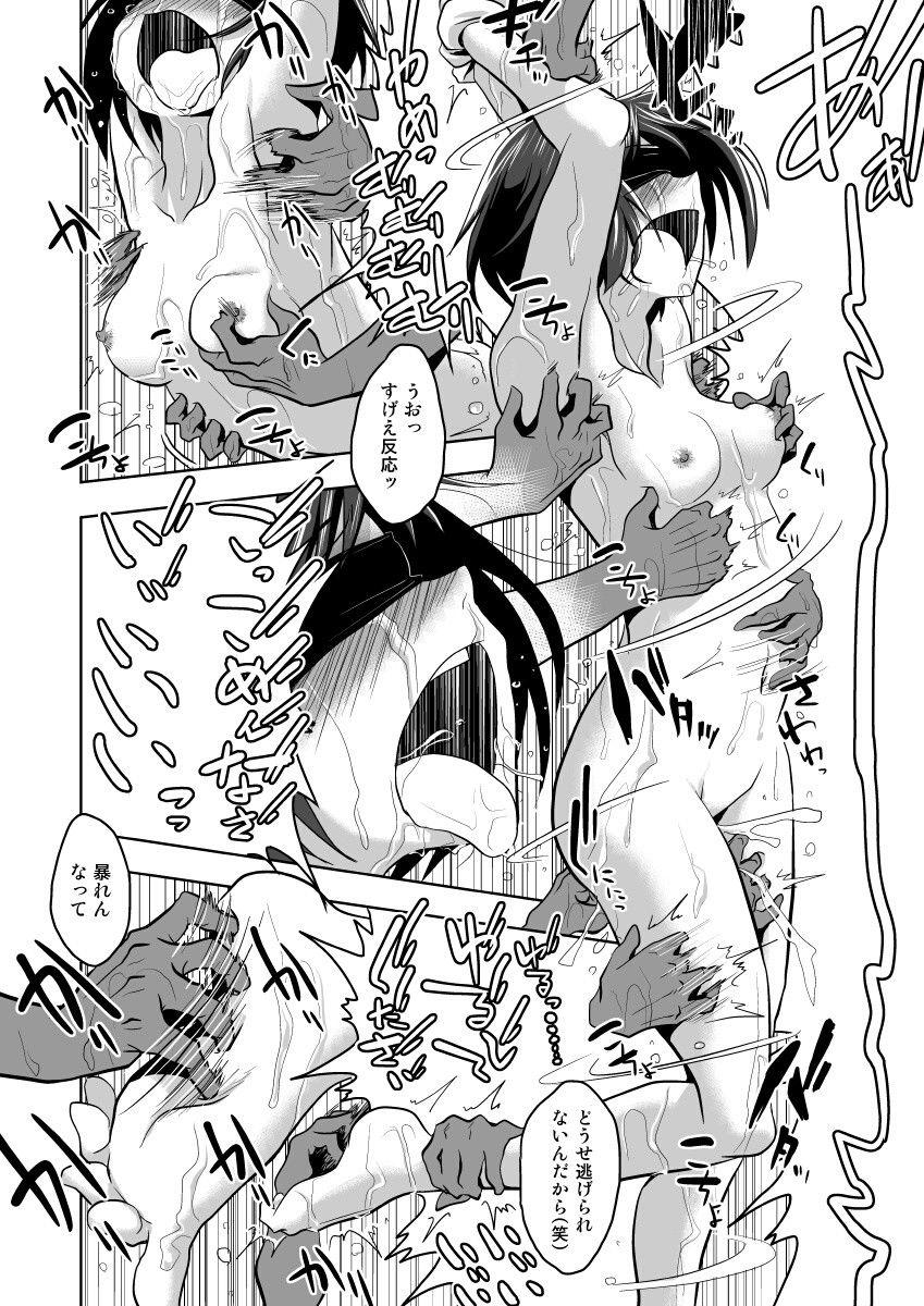 [グラビア]「くすぐり選手権」(綾咲えり)
