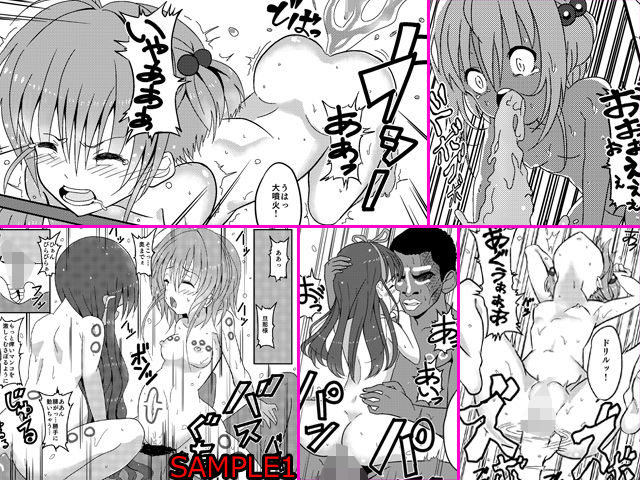SAKURA BREAK 〜悪夢の海外拉致監禁〜