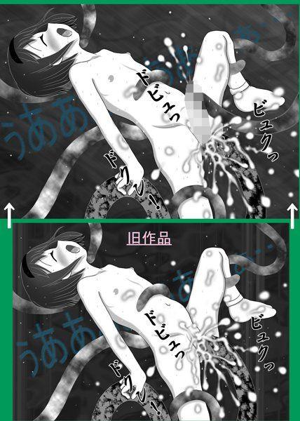 橋わたり(改)~男の娘淫獄結界~のサンプル画像002