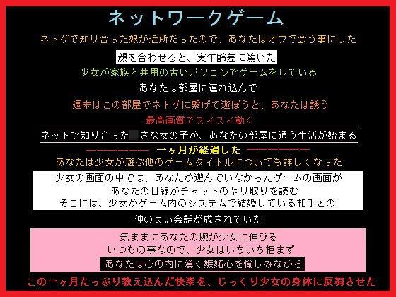 【女の子 中出し】ロリ系な女の子少女処女の中出し寝取り・寝取られの同人エロ漫画!!