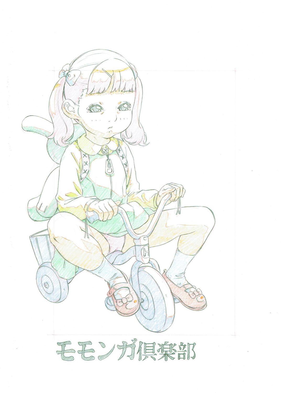 [同人]「お嬢様ちゃんねるvol.3~ひなどりの飼育~」(モモンガ倶楽部)