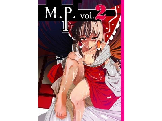 【FishBone 同人】【無料】M.P.vol02