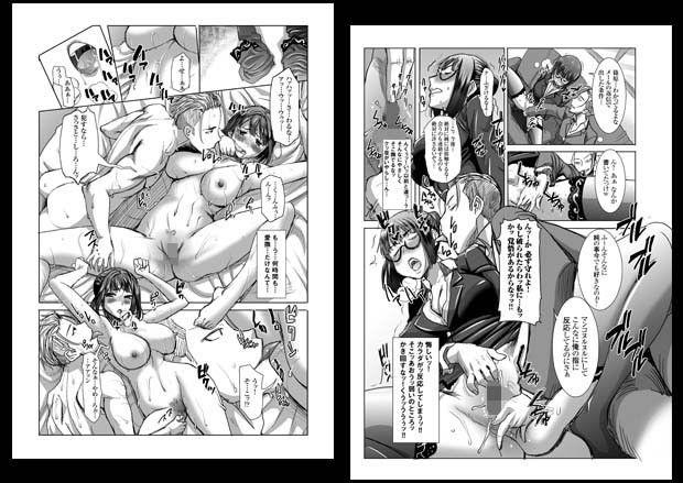 【二次元】アンスイート黒瀬勝子(プラス)覚悟 同人エロコミ・サンプル画像(スマホ対応)