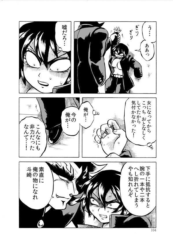 アニメ系商品「【キツキツCQ派推奨】ロリCQ」(RIDE(ライド))