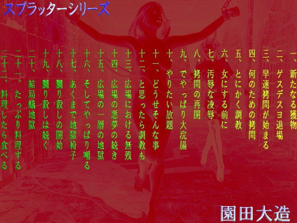[アイドル・芸能人]「ギリギリ★あいどる倶楽部 川添あや デジタル写真集」(川添あや)