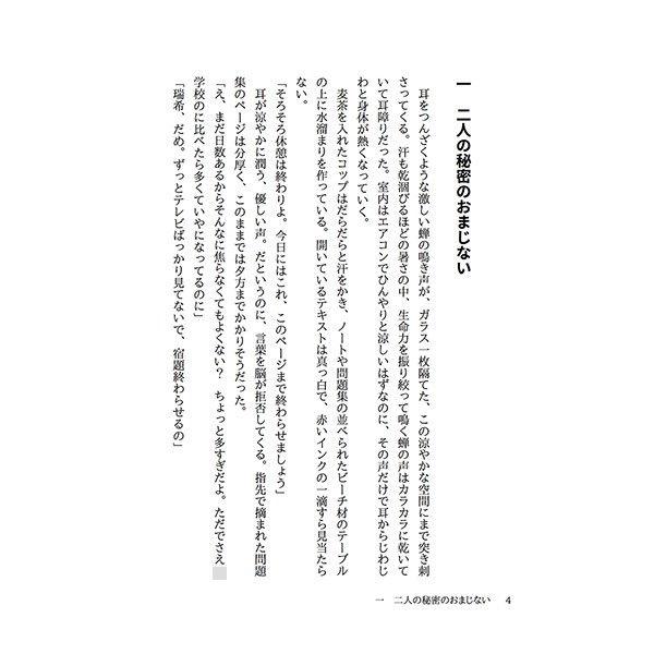 メスショタ空母 瑞○くん♂のサンプル画像001