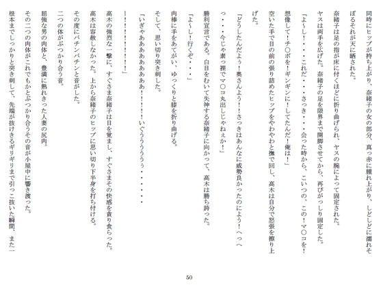 【エロゲー】 影狼  [縁 -yukari-]