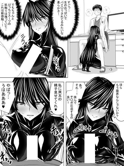 [セクシー]「vol.13 アイグラDXセレクション」(泉たかこ)