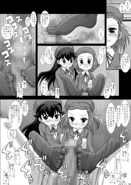 AVアニメなう [今すぐ読める同人サンプル] 「MromantikIX」(Studio30NE...