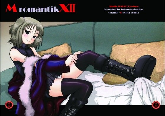 MromantikXII