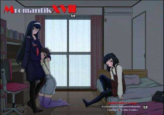 MromantikXVIIのイメージ