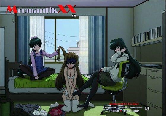 MromantikXXの表紙
