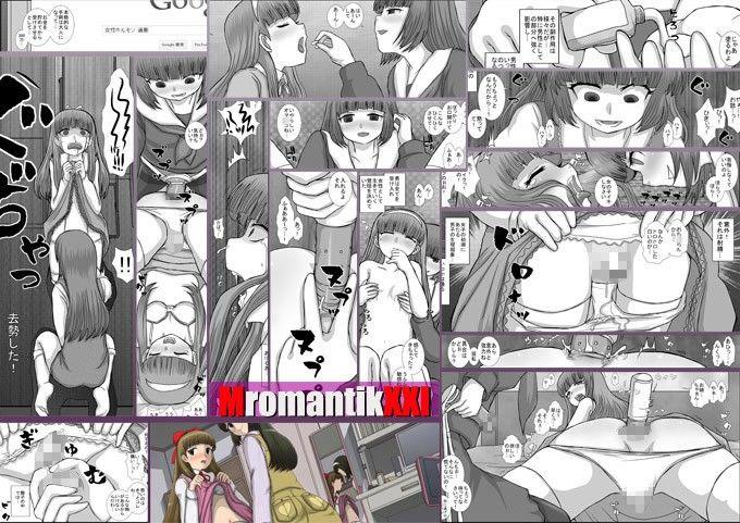 MromantikXXIのサンプル画像004