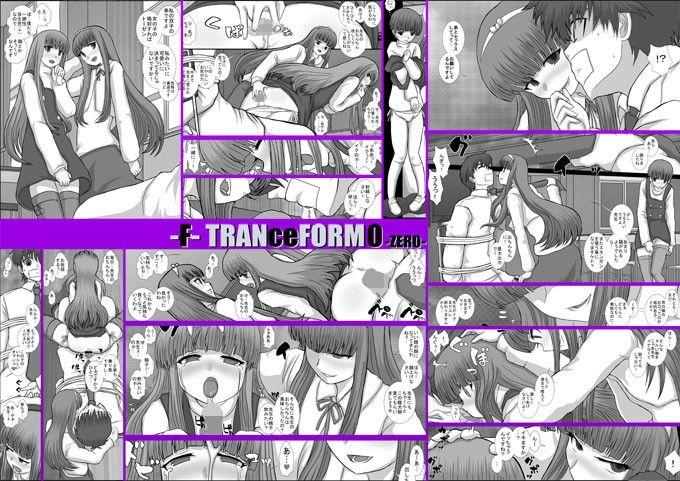 AVアニメなう [今すぐ読める同人サンプル] 「-F-TRANceFORM0-ZERO-」(S...