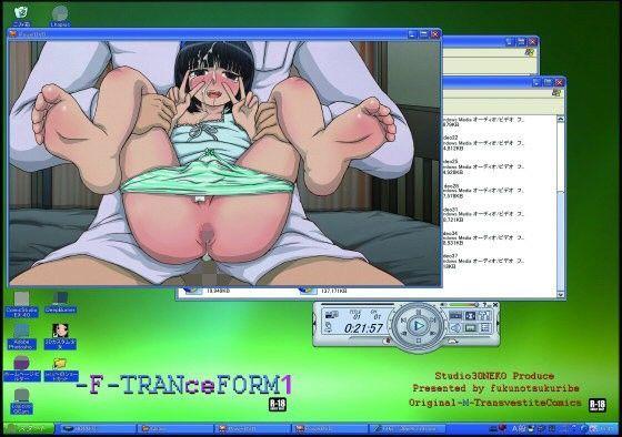 -F-TRANceFORM1の表紙