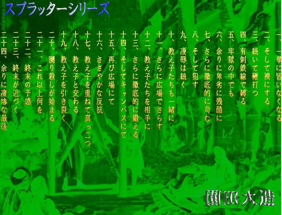 すぽコン~SPORTSWEAR-COMPLEX~ 下巻決着!?コーチ争奪戦