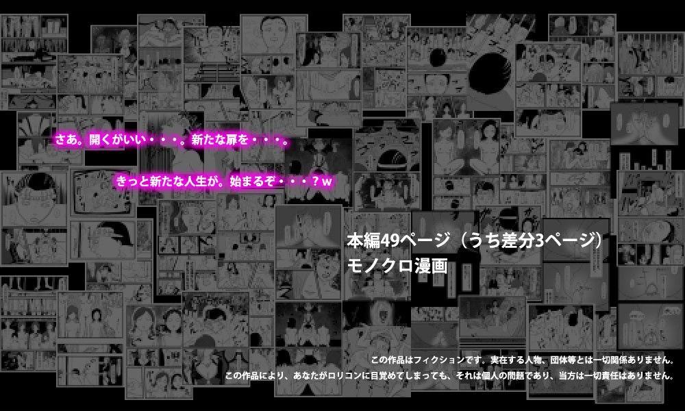 [ヒーロー・ヒロイン]「アキバリオン影 前編」(西野翔)