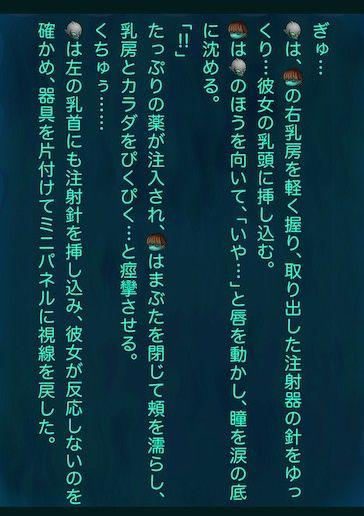 熊田曜子+相楽のり子+伊藤絵理香13