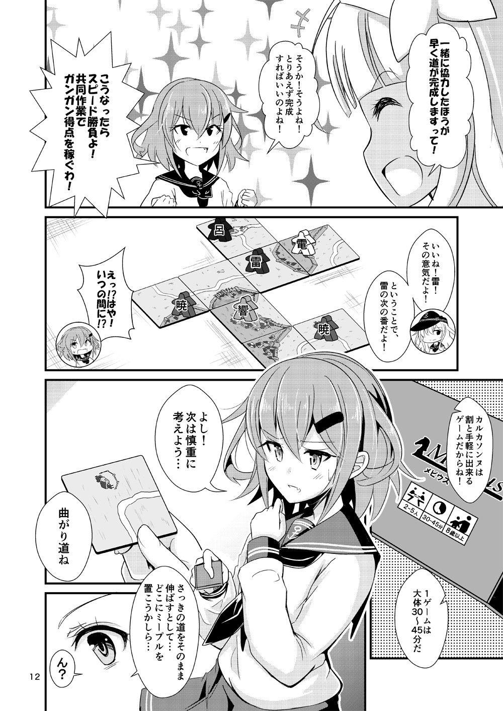 SSR マーズ編
