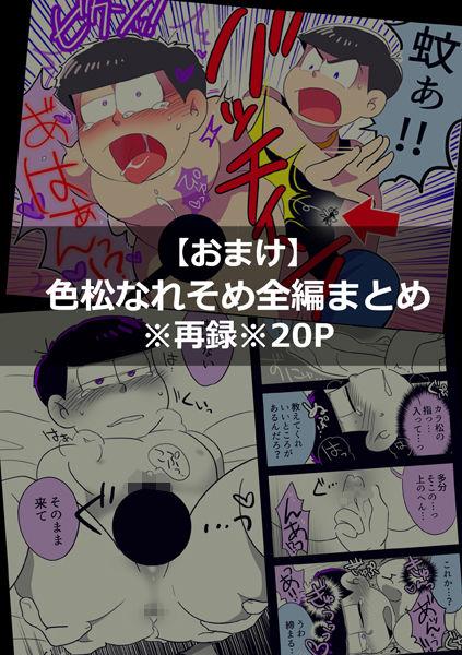 土谷映未アナ(Oha!4) 洞窟探検でパン線クッキリ!!