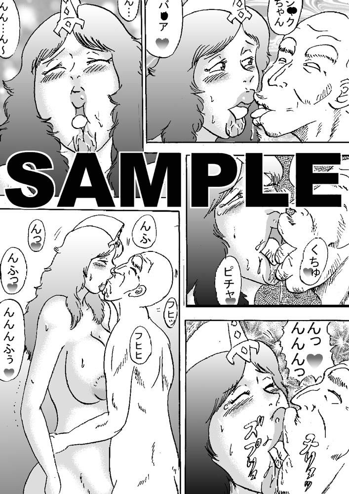 AVアニメなう [今すぐ読める同人サンプル] 「KNMII世02 女正義超人の役目!の巻」(B...