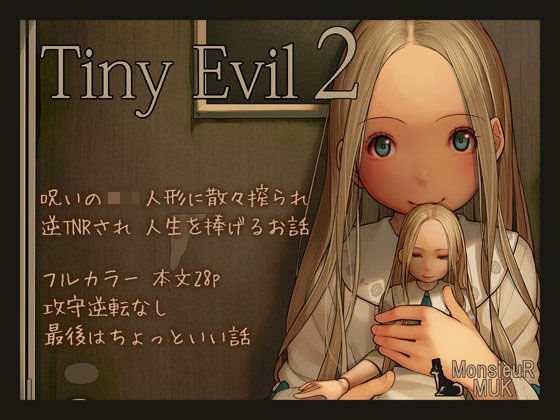 Tiny Evil 2