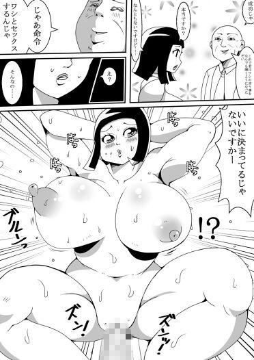 [3P・4P]「肉食系眷属 ~それどんなエロゲ~」(竜太)