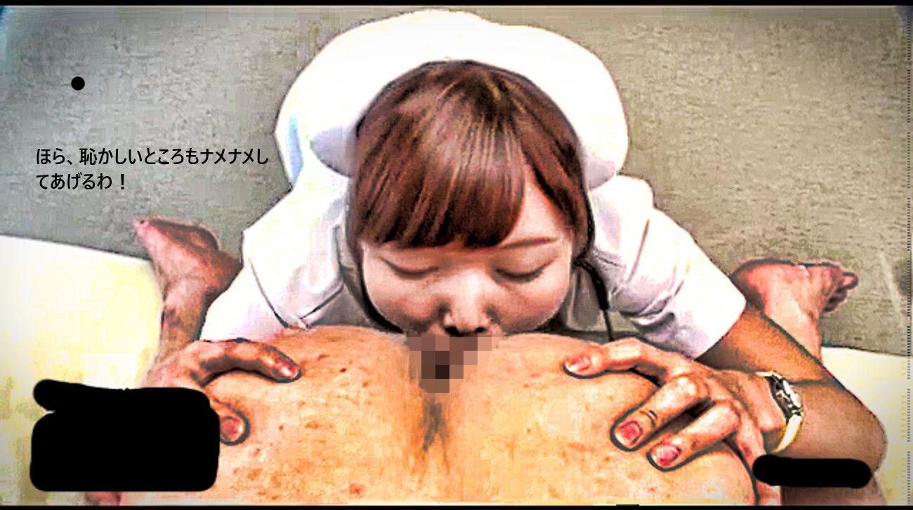 「饕餮倶楽部」(逢坂ミナミ)