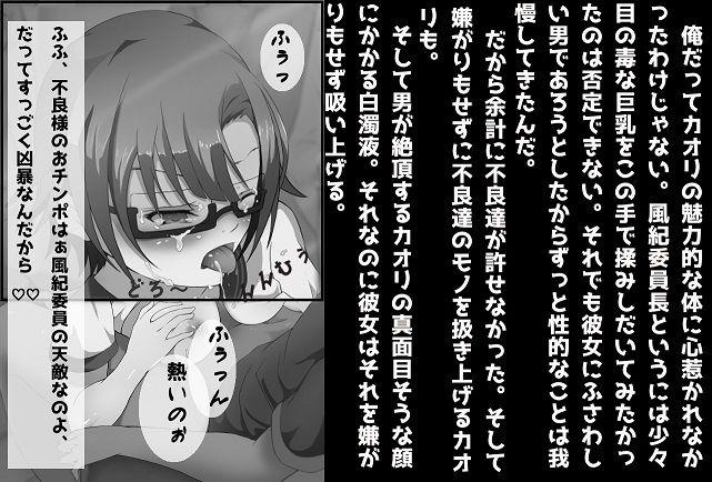 [寝取り・寝取られ]「ぐちょぐちょさかりちゃん」(メメ50)