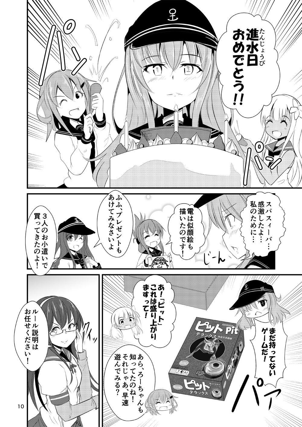 実録隠撮 野グソ・野ション~ぽっちゃり編