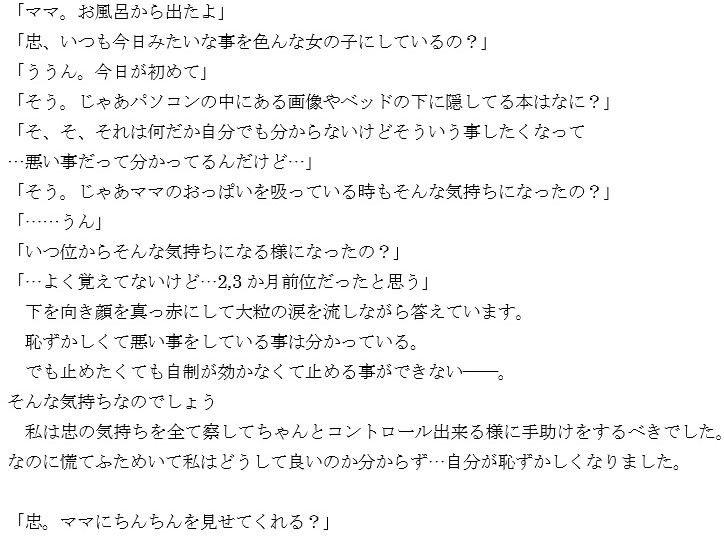 橋本奈穂子アナ シースルーインタビュー!