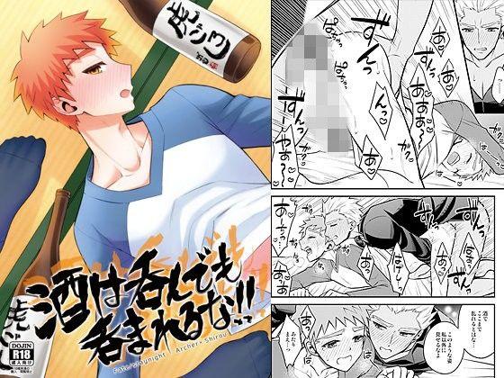 【少年 女性向け】少年の女性向け中出しフェラ筋肉和姦アナルの同人エロ漫画!!