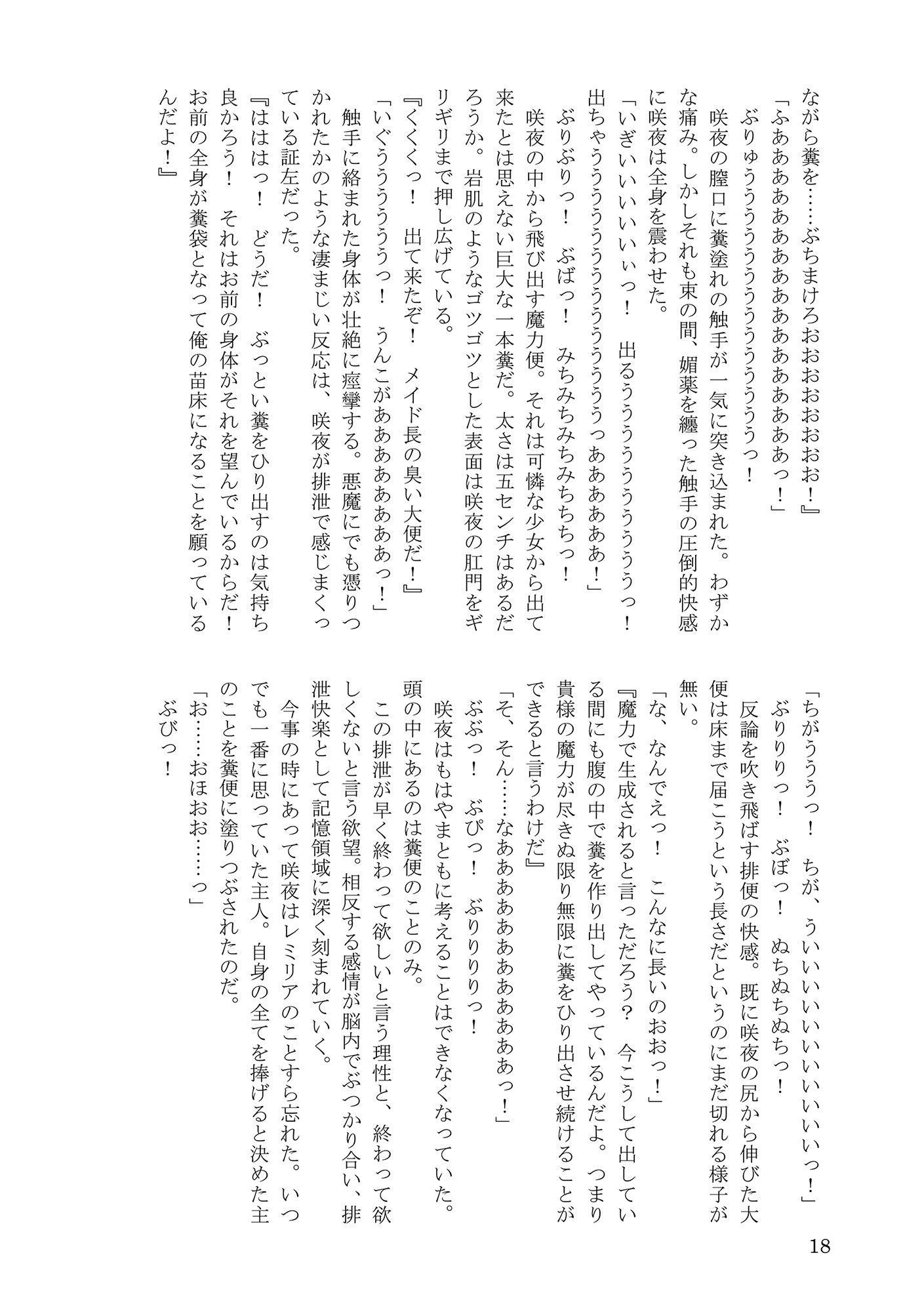 [3P・4P]「いきなり!ハーレムライフ」(立花オミナ)