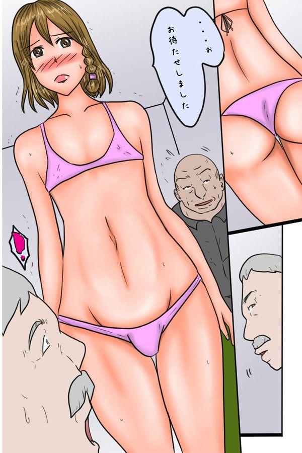 『アイドルさくらは男の娘』のサンプル画像002