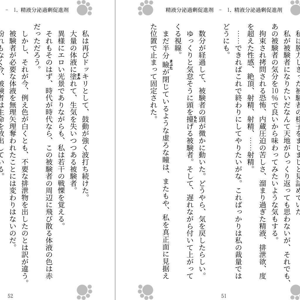 精液恋人うた紅白 7--0253
