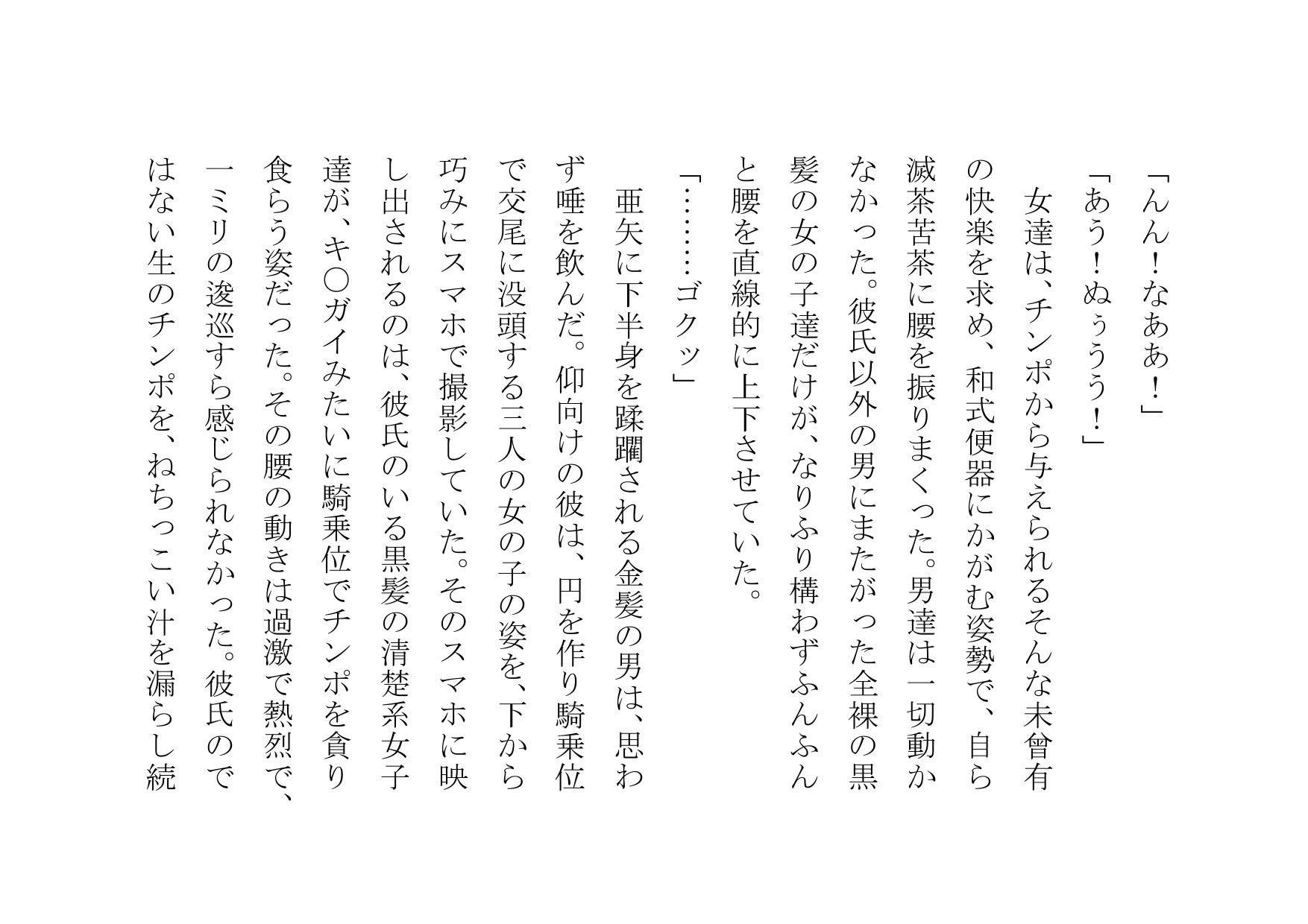 [ミニ系・小柄]「みみ」(幼倶楽部)