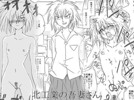 【レン あっさり】スレンダー小柄な貧乳の少年少女女の子の、レンのあっさりの同人エロ漫画!