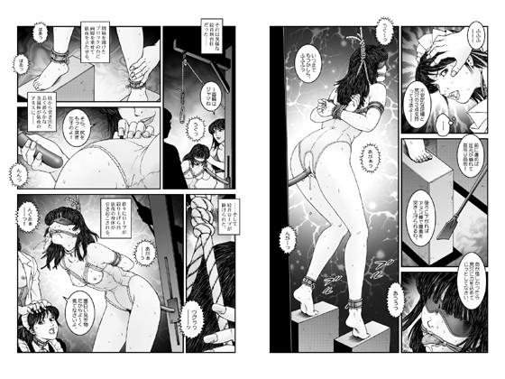 欲望回帰第547章-強制女装美娼年拘束達磨アクメ地獄逝キ第4話オトコノコ絞首刑編-のサンプル画像003